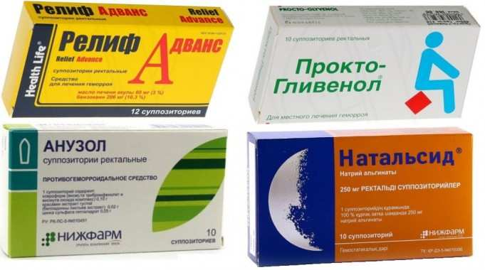 Медикаментозные средства