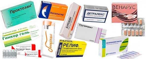 Некоторые медикаменты от геморроя