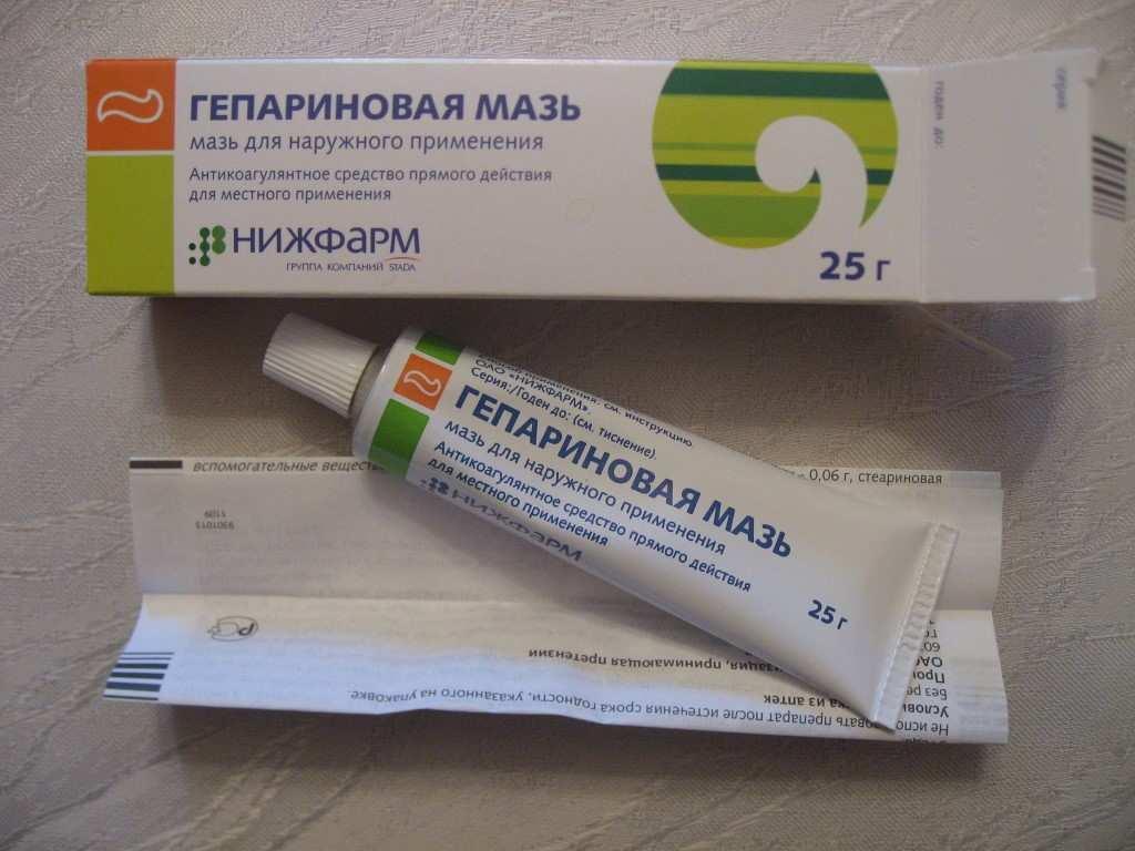 Операции при геморрое - цены от руб. в Екатеринбурге - 23 места на