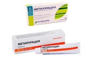 Метилурацил при геморрое: свечи и мазь