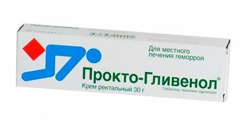 Упаковка крема Прокто-Гливенол