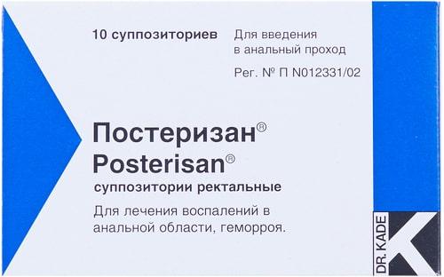 Упаковка свечей Постеризан