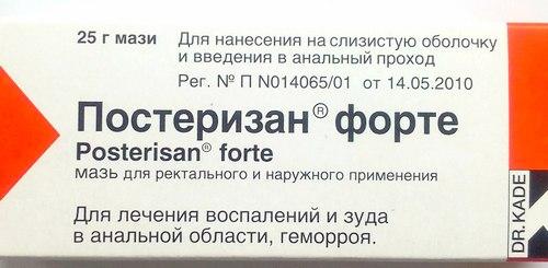 Упаковка мази Постеризан форте