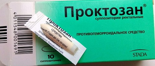 Упаковка Проктозан